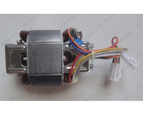 Двигатель для мясорубки Bosch MFW68660/01