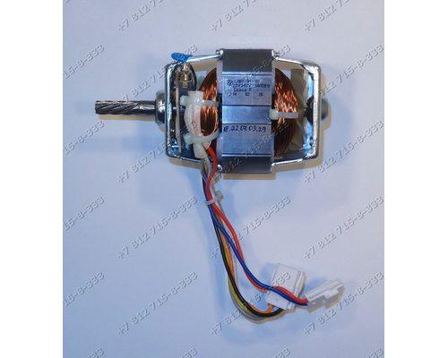 Двигатель LH8830H-08 220-240V для мясорубки Bosch MFW45020/01