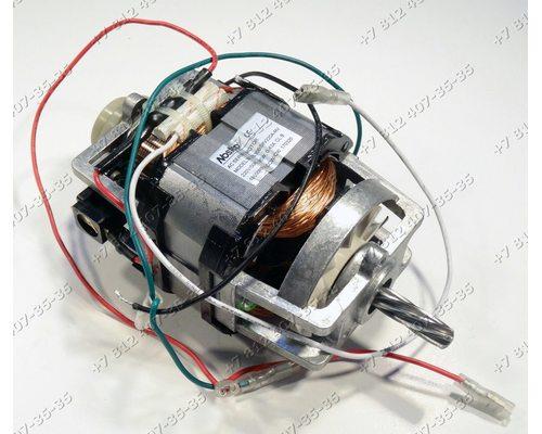 Двигатель NS7630BS8 для мясорубок Аксион