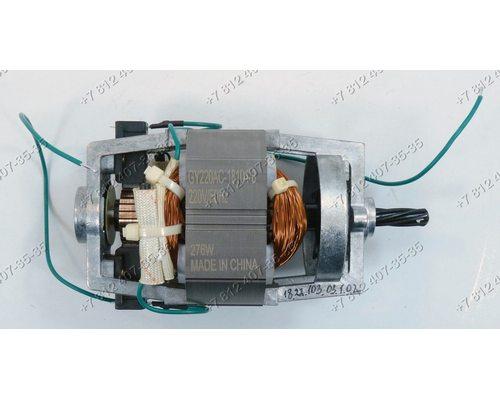 Двигатель PU7630220AC-8101 для мясорубки Аксион