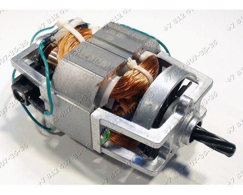 Двигатель PU7630220AC-8102-8 для мясорубок Аксион