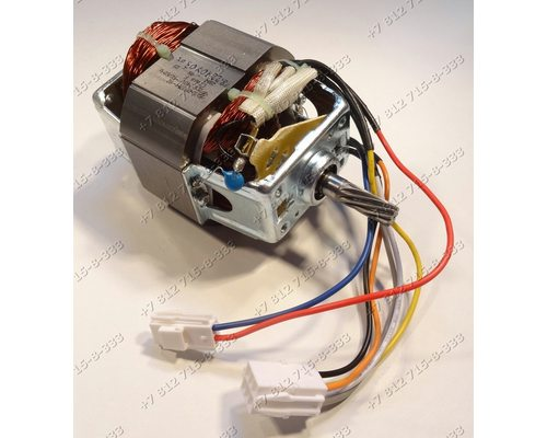 Двигатель для мясорубки Redmond RMG-1205, RMG1205