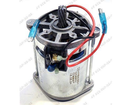 Двигатель HY64/25H DC230V для мясорубки Redmond RMG-1211-7-E, RMG1211-7-E, RMG1211