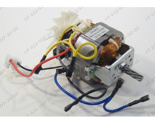 Двигатель для мясорубки Lumme LU-2104 Fengnuo AC7025M3