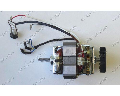 Двигатель для мясорубки Philips HR2726, HR2727, HR2728