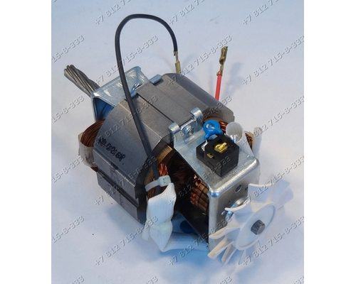 Двигатель для мясорубки Moulinex HV4 ME41113E HV2 ME205 HV4 (Type ME415) HV2: ME20513E