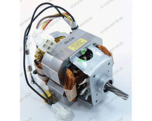 Двигатель для мясорубки Moulinex ME645B3E/350, ME740H30/350, ME660832/350