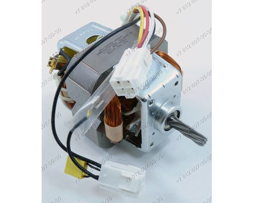 Двигатель для мясорубки Moulinex ME621039/350, ME62513E/350, ME620132/350