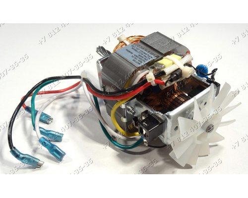 Двигатель 7625-130.OL 220-240V 50-60Hz 250-300W для мясорубок Polaris PMG1820L
