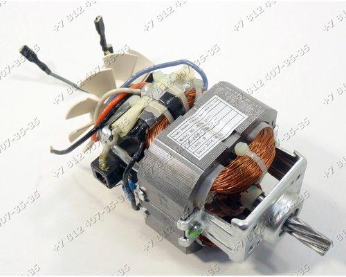 Двигатель для мясорубок Polaris PMG1708, PMG1707