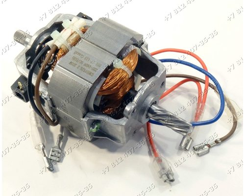 Двигатель G3697625.2 для мясорубок Polaris PMG2546