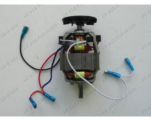 Двигатель для мясорубки Supra MGS-1350 MGS1350