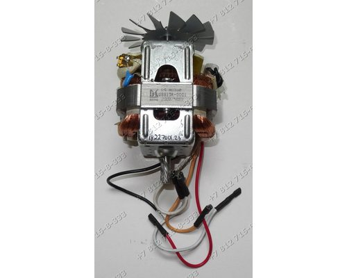 Двигатель для мясорубки Ariete 2920