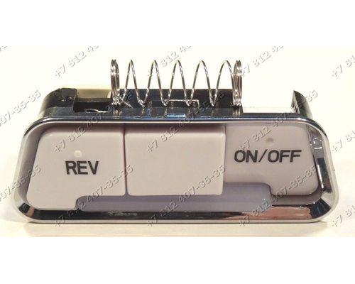 Блок клавиш ON/OFF и REV для мясорубки Redmond RMG-1211-7-E, RMG1211-7-E, RMG1211