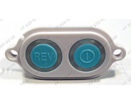 Блок клавиш включения и REV для мясорубки Redmond RMG-1233 RMG1233
