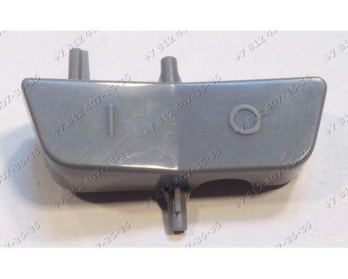 Клавиша (вкл/выкл) для мясорубки Philips HR2726, HR2727, HR2728