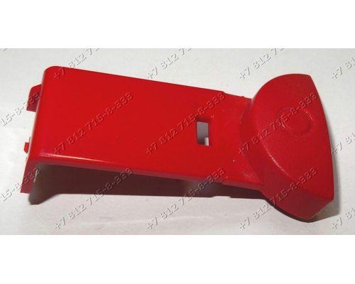 Клавиша для мясорубки Moulinex ME61013E ME-61013E