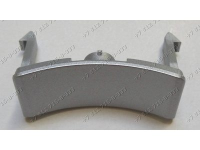 Кнопка включения 81262226 серебристая подходит для мясорубки Braun 4195