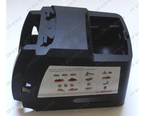 Корпус мясорубки Bosch MFW68660/01