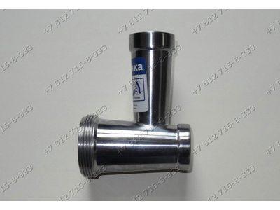 Корпус шнека для мясорубки Bosch MFW68660, MFW68640, MFW66020/01, MFW67440/01