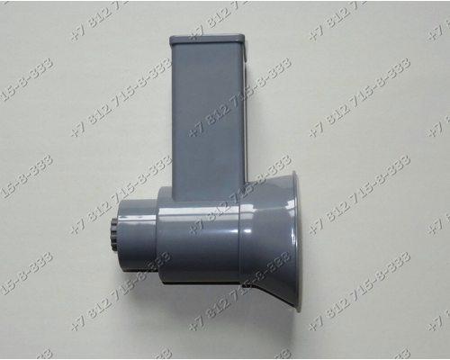 Корпус овощерезки для мясорубки Bosch MFW68660, MFW68640, MFW66020