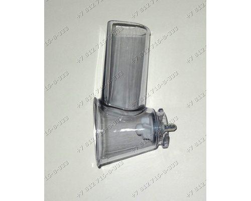 Корпус для насадок мясорубки Moulinex ME410-ME415 ADR741 ADR743 ADR744