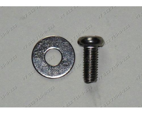 Болт крепления втулки шнека для мясорубки Bosch MFW68660 MFW68640/01 MFW66020/01