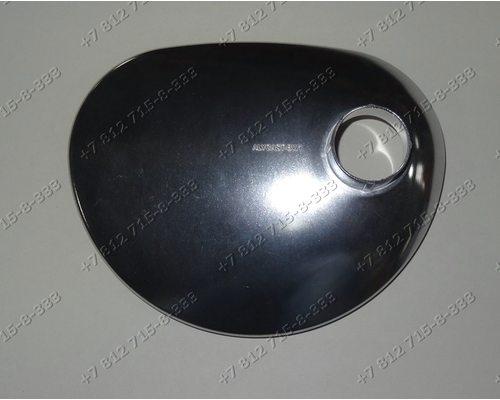 Лоток для мясорубки Kenwood MG300 MG400 MG450 MG470 MG500 PG500 Pro1500 Pro1600