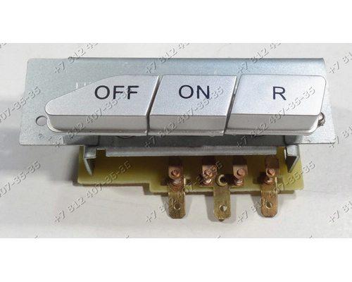 Электронный модуль для мясорубки Redmond RMG-1215, RMG1215