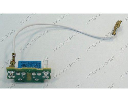Электронный модуль для мясорубки Moulinex ME41113E ME4151 ME4161