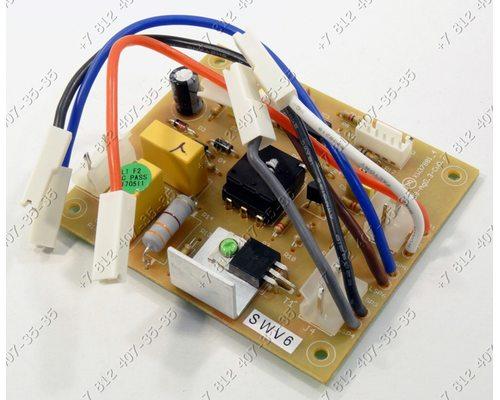 Модуль управления для мясорубки Kenwood Pro 2000 Excel - MG700, MG710, MG720 и т.д.