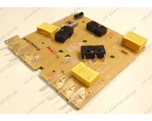 Электронный модуль для мясорубки Polaris PMG1820L