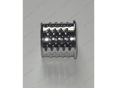 Барабанчик овощерезки для мясорубки Bosch MFW68660