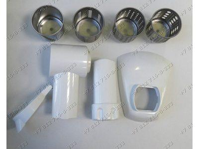 Комплект насадок с барабанчиками для шинковки и терки для мясорубки Zelmer 586 686 886 986 Bosch