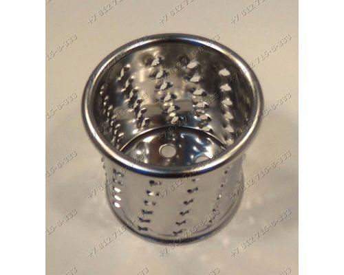 Барабанчик овощерезки (мелкая терка) для мясорубки Bork MGRNP1215WT, Supra MGS1750, Vitek VT1677W, Redmond RMG-1203-8