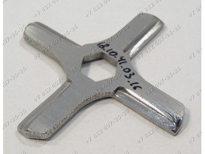 Нож для мясорубки Moulinex, Krups, Tefal выпуска до 01.01.2000 г. тонкий шестигранник и т.д.