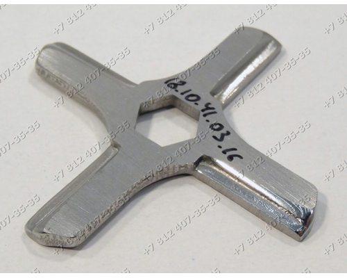 Нож для мясорубки Moulinex HV3 (A14, A15), Krups, Tefal выпуска до 01.01.2000 г. тонкий шестигранник