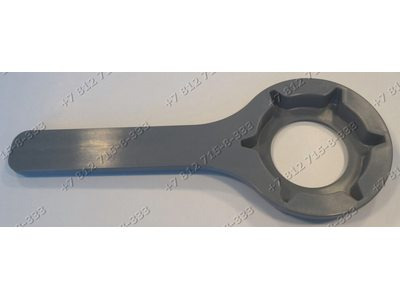 Ключ для закручивания гайки для мясорубки Kenwood MG350 MG352 MG354 MG360 MG362 MG364