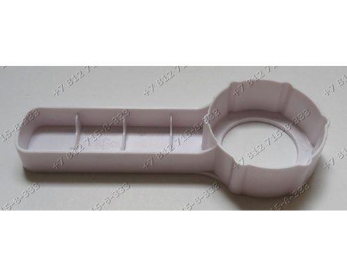 Ключ для закручивания гайки для мясорубки Ariete 2920