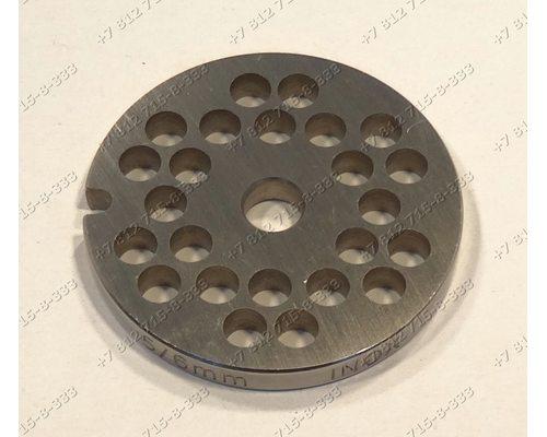 Решетка для мясорубки Bosch MFW15… MUM52131/03 MUM54251 MFW1501 большие отверстия