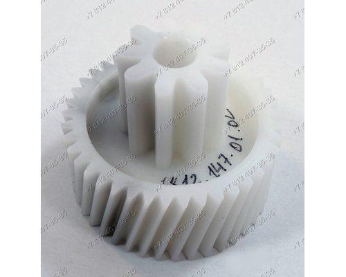 Шестеренка малая для мясорубки Centek CT-1615 диаметры 44/21 мм, зубья 41/ и 9