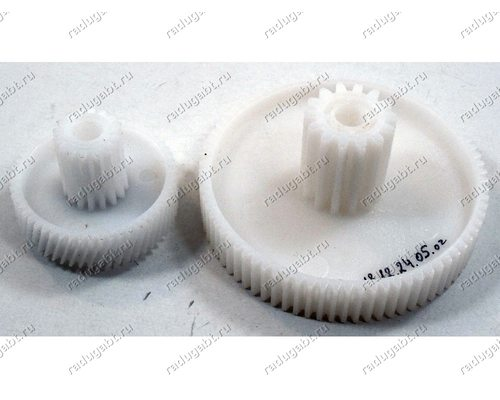 Комплект шестеренок (малая и средняя) для мясорубок Elenberg MG2501, Vitek VT-1670, Supra MGS1850 и т.д.