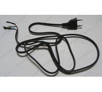 Сетевой шнур для мясорубки Philips HR2726 HR2727 HR2728
