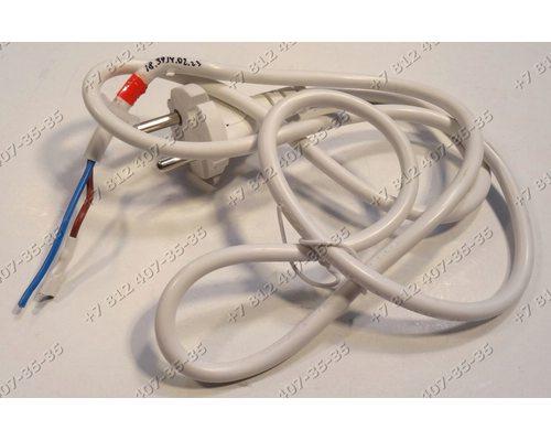 Сетевой шнур для мясорубки Philips HR2708, HR2709, HR2710, HR2711, HR2712, HR2713, HR2714, HR2722, HR2723