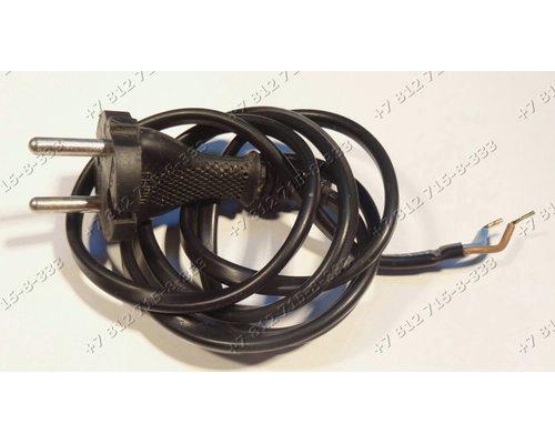 Сетевой шнур для мясорубки Braun 4195