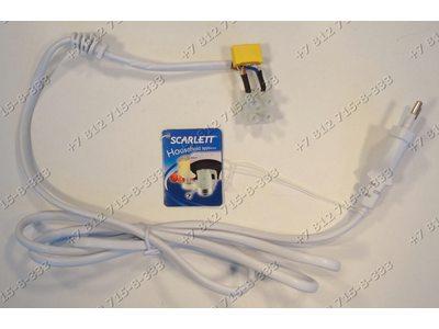 Сетевой шнур для мясорубки Scarlett SC4249