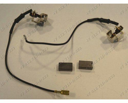 Щетки передние для мясорубки Bosch MFW1545/07