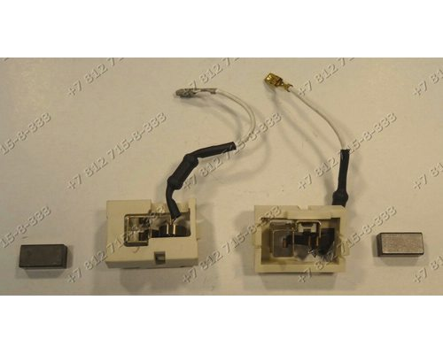 Щетки задние для мясорубки Bosch MFW1545/07