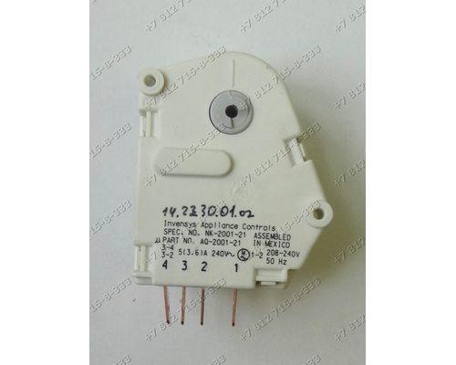 Электромеханический таймер холодильника Stinol Ariston Indesit AQ-2001-21