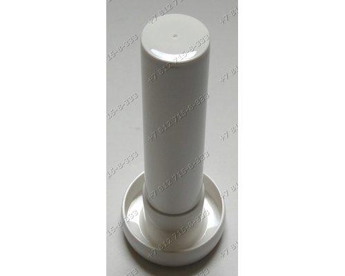 Толкатель для кухонного комбайна Moulinex Masterchef Gourmet QA400 QA401 QA403 QA404 QA405